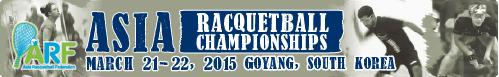 2015 アジアラケットボールチャンピオンシップ
