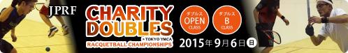 2015 チャリティーダブルス in TOKYO YMCA