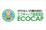list_ecocap_20130910