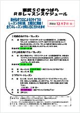 2013110600_small