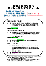 2013121000_small