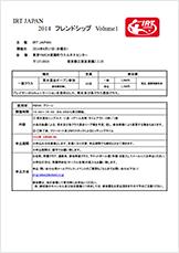 2014051800_1_small