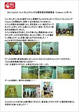 2014062400_small