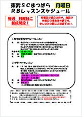 2014070801_small
