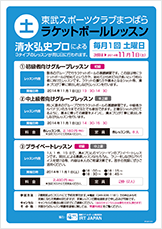 2014101100_small