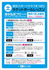 2014111000_small