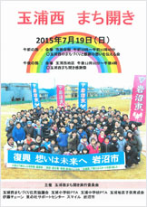 20150616_small