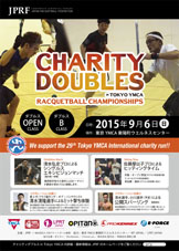 charity_doubles_2015_20150812
